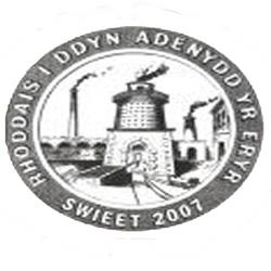 SWIEET (South Wales Institute of Engineers Educational Trust)
