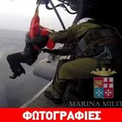 air rescue operation on the Flaming Greek Ferry, December 29