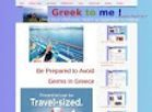 Germs and Public Health in Greece special Page
