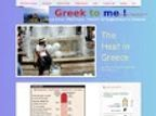 Heat Protection Tips by Greek to me ! Traveler's Health