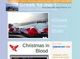 Closed Borders Greece Updates Page