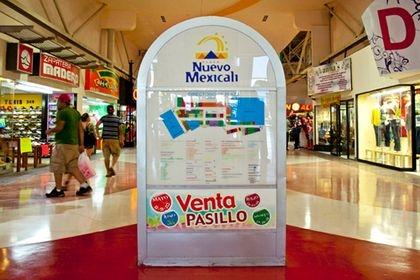 mapa del interior de plaza nuevo mexicali